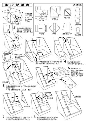 [家電]組立説明図 1999-07-02