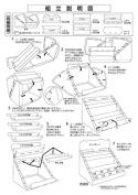 [etc]組立説明図 2001-10-02