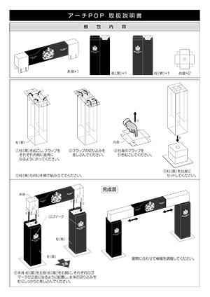 [etc]取扱説明書 2012-08-05