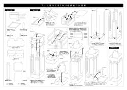 [etc]取扱説明書 2014-07-10
