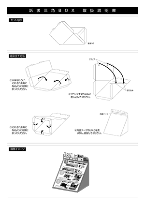 [etc]取扱説明書 2015-01-13