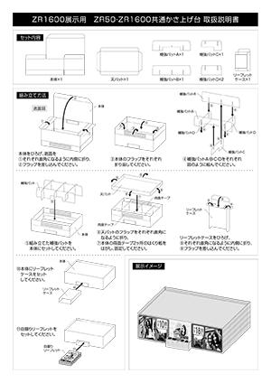 [etc]取扱説明書 2015-01-15