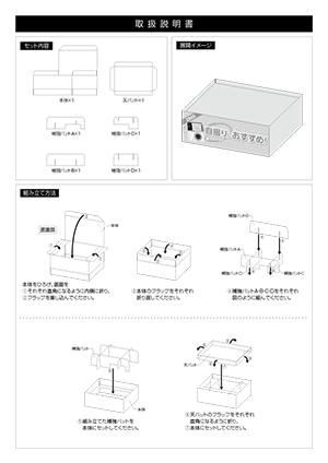 [etc]取扱説明書 2015-03-20