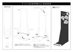 [家電]取扱説明書 2015-09-12