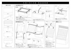 [etc]取扱説明書 2015-09-25