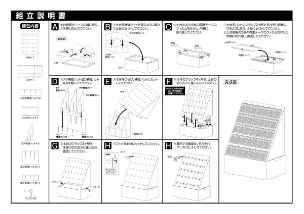[etc]取扱説明書 2015-10-15