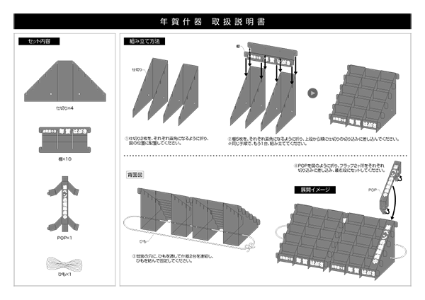 [etc]取扱説明書 2015-10-16
