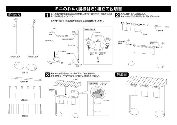 [食品]取扱説明書 2016-03-05