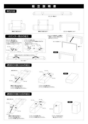 [家電]取扱説明書 2017-01-12