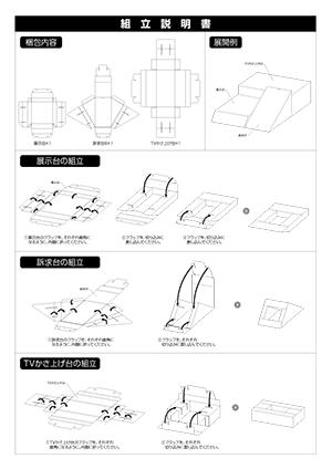 [家電]取扱説明書 2017-01-19