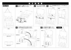 [etc]取扱説明書 2017-03-30