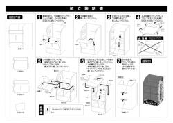 [食品]取扱説明書 2018-11-28